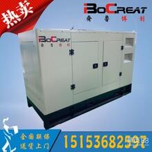 50kw静音发电机组配套潍坊R4105ZD柴油机小区、办公产所专用