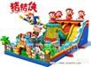 海南省海口市公园充气浮圈式儿童飞碟碰碰车价格