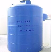 厂家直供家用塑料大水桶价格实惠