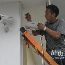 龙岗监控摄像头安装、龙岗监控摄像头安装报价