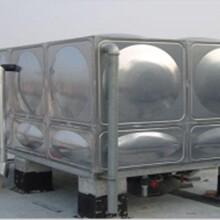 广州供水设备厂家直销不锈钢组装水箱图片