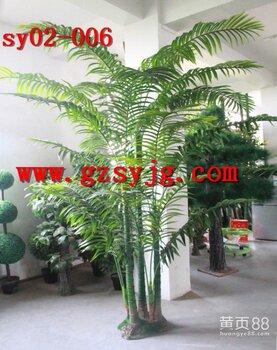 仿真组合棒棒椰子叶树特价仿真装饰树广州圣缘人造仿真海南椰子树