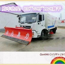 阿克苏地区东风天锦港口码头专用吸尘清扫车