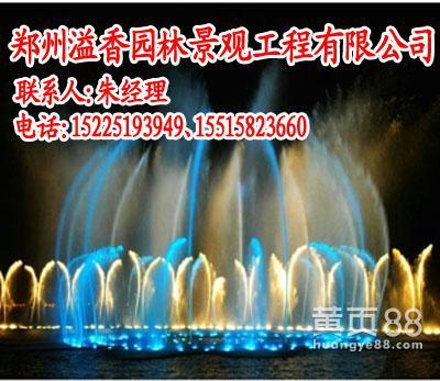 郑州雾森设备哪家好首选郑州溢香喷泉