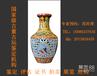 厦门哪里可以鉴定宣统元宝广东省造银币