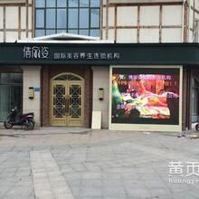 郑州LED显示屏大屏幕户外全彩广告屏电子屏