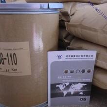 硅胶专用发泡剂MSG-110