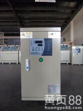 小型水冷冷水机_南京星德机械有限公司