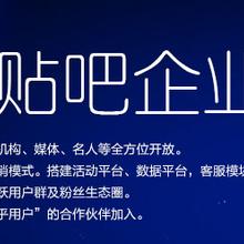 用最低的价格做Baidu推广-Baidu贴吧您可以试试