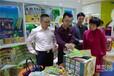 海南省学生辅导小饭桌需要什么条件