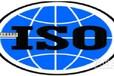 iso18001认证咨询北京宏易管理咨询有限公司提供咨询服务