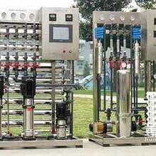 重庆EDI超纯水设备,EDI超纯水出来设备,重庆EDI设备