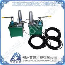 ACW-I瓦斯压力测定仪