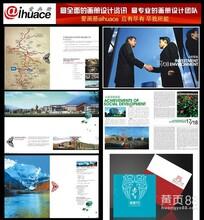 影视画册如何做影视海报电视剧海报画册设计设计公司