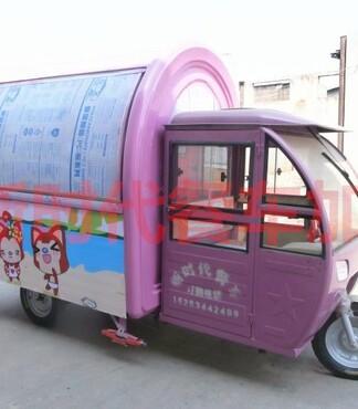 电动冷饮车多功能电动餐车电动小吃车流动房餐车早餐美食车售货车 -