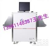 北京通过式X光安检机X光行李安检机图片