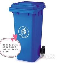 合肥全新供应240L环保垃圾桶马路小区公共垃圾桶