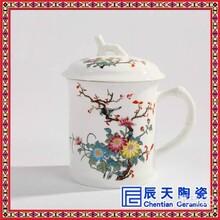 陶瓷茶杯陶瓷茶杯厂家