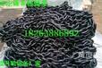 供应洋流专业生产提升机圆环链条、链钩厂家,2692不锈钢提升机链条,矿用链条