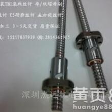 优质滚珠丝杆首选台湾原装进口TBI滚珠丝杠静音1520丝杆螺母现货