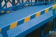 辽源移动式登车桥集装箱装卸平台液压升降平台厂家