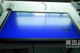 供应博视恒通液晶监视器BSHT监视器报价55寸液晶监视器参数