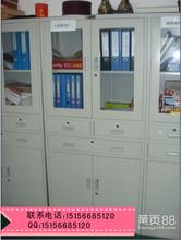 安徽合肥俞丽出售新款文件柜资料档案柜铁皮带锁凭证柜