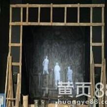 深圳供应360度全息投影全息产品展示数字展厅地面互动投影三维动画