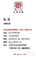 北京影视投资公司注册