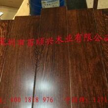供应卧室鸡翅木实木地板 主人房红木地板 红木家具料批发图片
