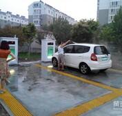 共享自助洗车机品牌哪家好山东丰仕洁智能微信洗车机厂家直销