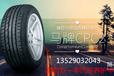 云南昆明轮胎佳通轮胎轮胎批发零售厂家直销