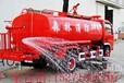 绥化森林消防洒水车价格
