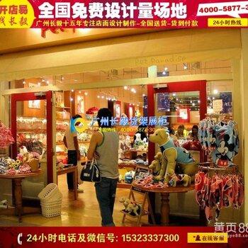 吉林宠物店装饰装潢价格表日本小宠物店装修风格国外小宠物店门面招牌