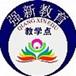 桂林理工大学函授材料科学与工程(专升本)招生