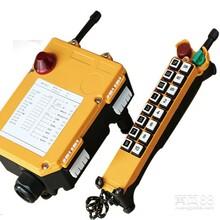 河南厂家工业遥控器内黄行车遥控器安阳吊车无线遥控器厂家直销