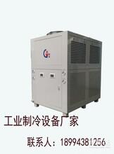 冷热一体恒温冷油机