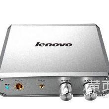 联想家庭娱乐K歌系统-UC20电脑声卡丨外置声卡丨KX机架丨主播用声卡