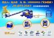 双十一特惠液&压设备生产厂家/制砖机托板/液压砖机模具