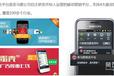 清远手机app开发费用