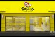 安徽零食加盟店品牌,零食加盟店批发市场