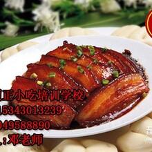 长沙梅菜扣肉的家常做法最正宗的湖南做法顶正技术培训