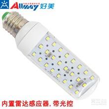 5W微波感应led横插灯,可定制微波感应LED玉米灯