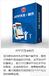 江门APP程序开发公司