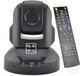 桑达SDM2096高清视频会议摄像机U口10倍光学变焦视频会议摄像机