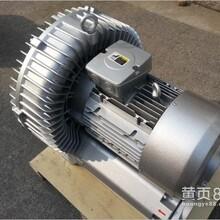 升鸿高压风机EHS-339MH台湾升鸿旋涡气泵