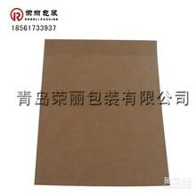 厂家直销郑州金水区装柜滑托板物流运输卸货纸全国发货量大价优
