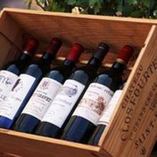 法国红酒进口关税是多少?怎么进口法国红酒?法国红酒进口需要什么资料?