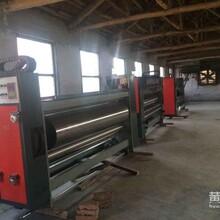 印刷机全自动印刷机东奥包装机械生产各种纸箱设备