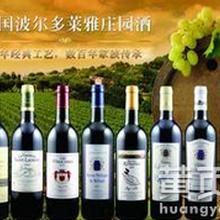 如何进口法国红酒?进口法国红酒清关报关代理